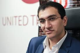 Нарек Авякян