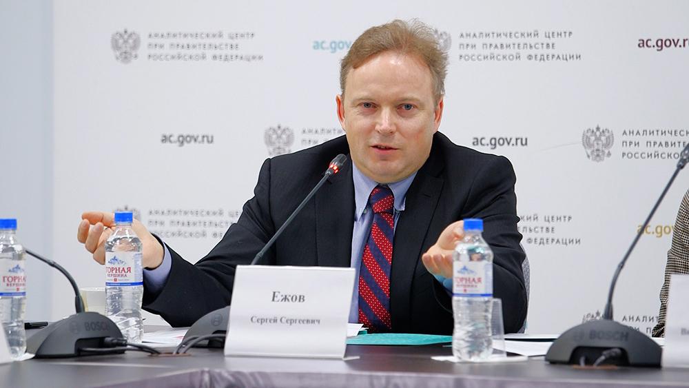 Сергей Ежов