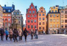Жители Стокгольма
