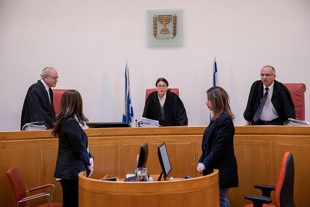Верховный суд Израиля БАГАЦ