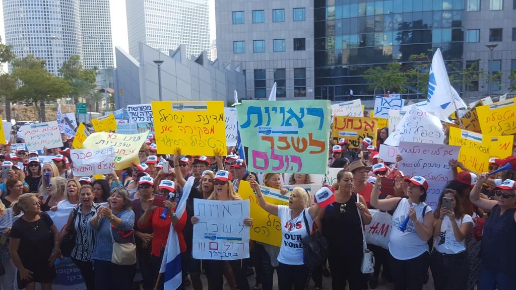 Протесты работников по уходу за больными