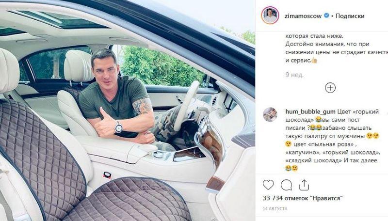 """Курбан Омаров любит рекламировать мужские """"игрушки"""""""