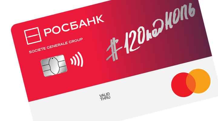 Кредитные карты по паспорту без отказа без справок и поручителей с доставкой на дом
