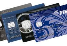 Кредитные карты ВТБ-24
