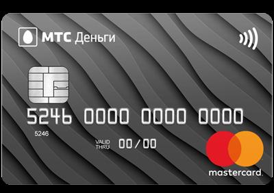 МТС Деньги Зеро