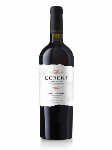 12 лучших марок красного вина по мнению Роскачества