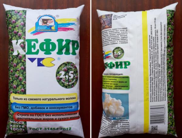 Названы марки худшего в России кефира, который не стоит покупать по мнению Роскачества