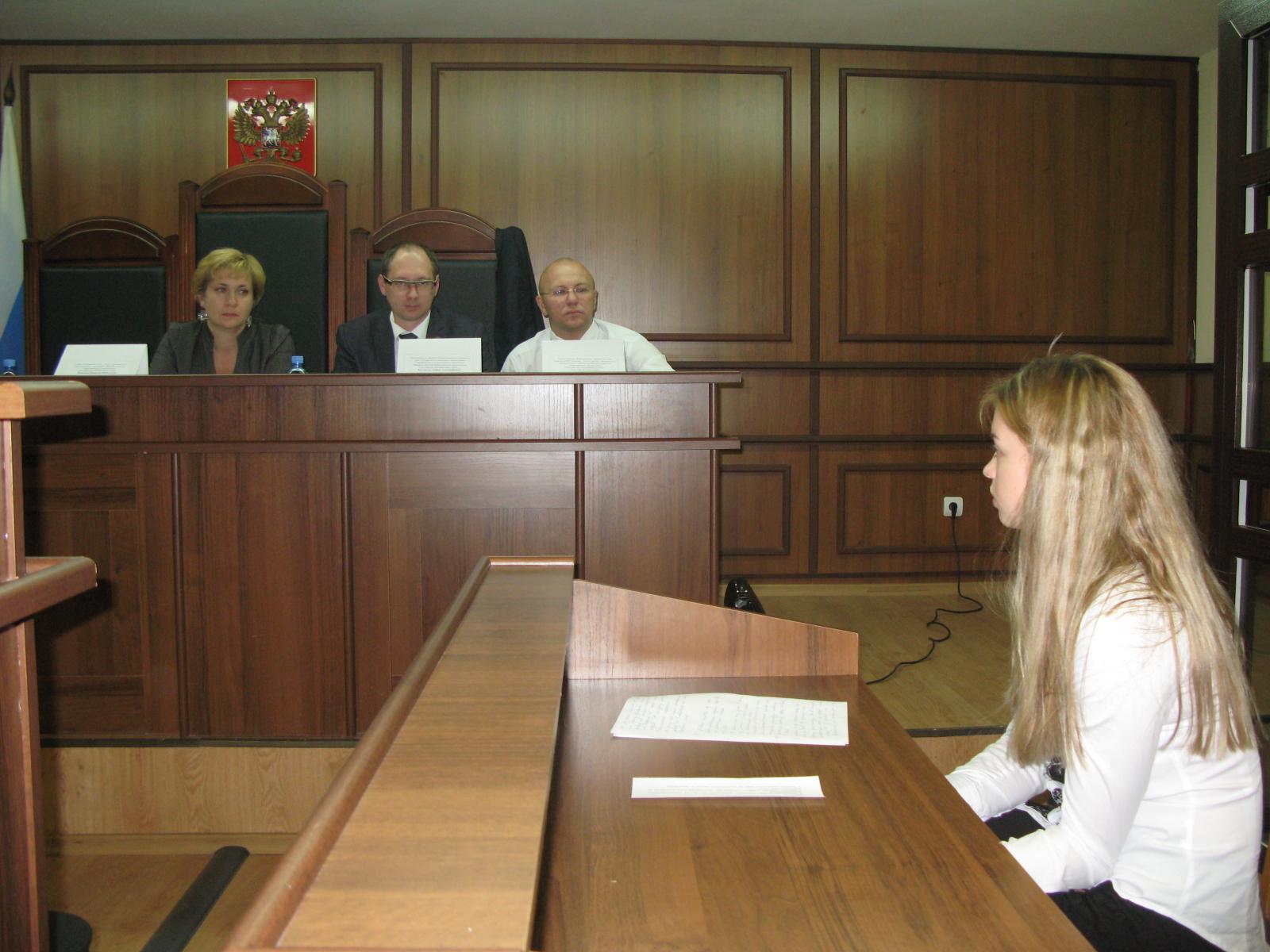 Повышение зарплаты аппарату суда в 2021 году в России