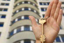 Аренда или ипотека: выбираем лучший вариант
