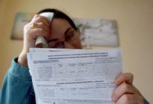 Коллекторам передадут дела должников за коммунальные услуги