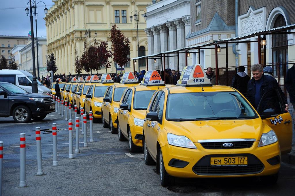 фото такси в Москве