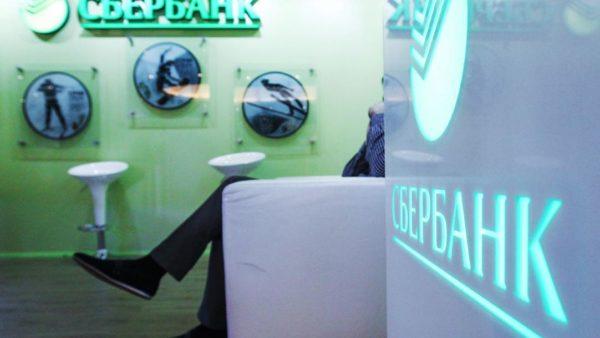 Как взять кредит в Сбербанке без страховки в 2020 году