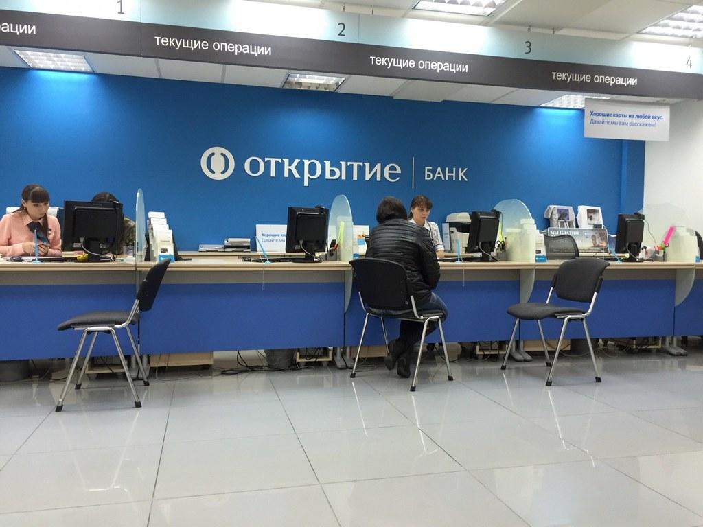 Какие банки стоит обходить стороной при выборе вклада