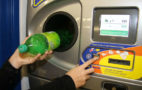 Автомат по приему бутылок