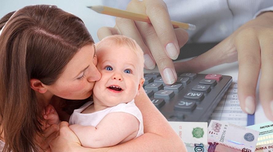 Семьи с детьми до 3 лет получат по 5000 рублей на ребенка из-за эпидемии