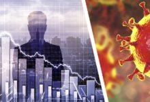 Кризис на фоне коронавируса