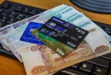 Кредитные каникулы из-за коронавируса в России: отсрочка ипотеки, Путин