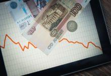 Дефолт 2020 года в России: прогнозы экспертов, последние новости на сегодня