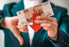 Девальвация рубля в 2020 году в России - на сколько реально: обвал рубля, последние новости, мнение экспертов