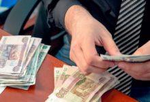Кредит на выплату заработной платы 2020: как оформить, какие банки, условия, новости