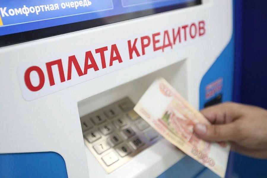 Кому положены кредитные каникулы из-за коронавируса в России
