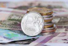 Как изменится курс рубля в апреле и к чему готовиться: важно знать