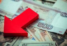 Будет ли обесценивание денег в 2020 году в России: прогноз специалистов, последние новости