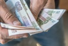 Как получить пособие по безработице в 2020 году в Москве и Московской области: максимальный размер, последние новости
