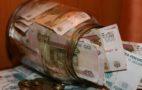 Что делать со сбережениями во время кризиса в 2020 году: советы