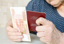 Выплаты пенсионерам из-за коронавируса в Москве и Московской области: как получить, куда звонить, размер компенсации