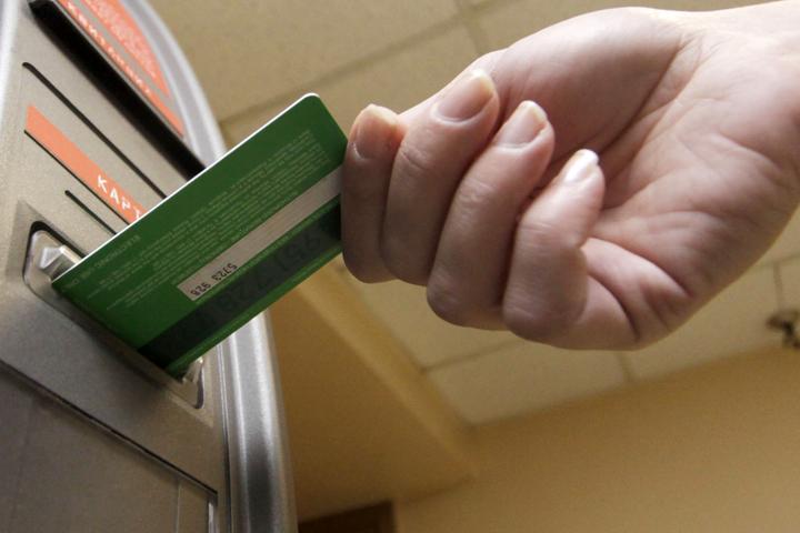 пострадала кредитная история из за халатности банка