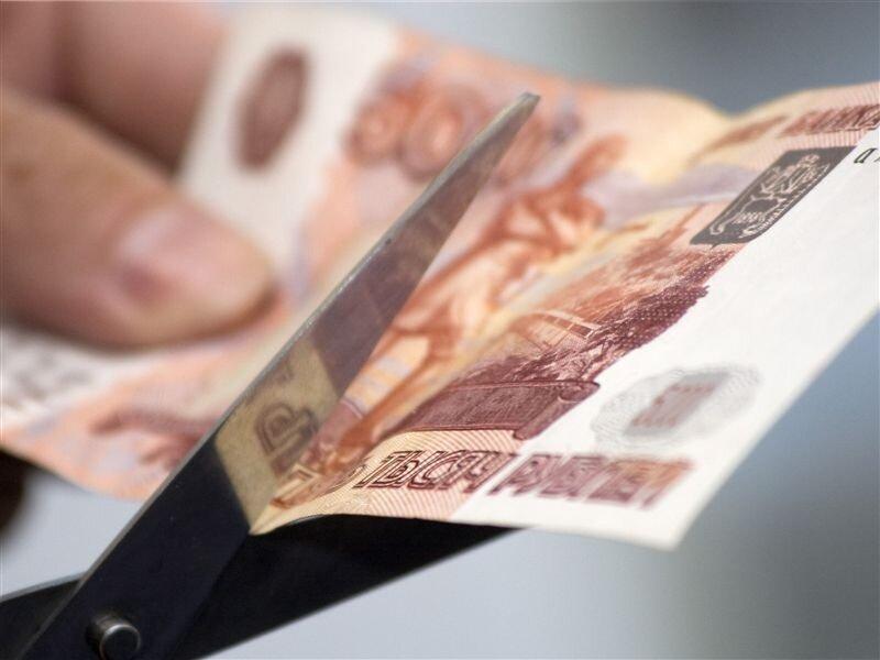Произойдет ли обесценивание денег в 2020 году в России