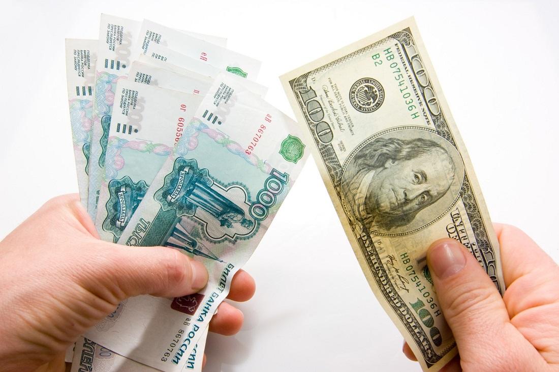 Как изменится курс доллара в ближайшем месяце и к чему готовиться