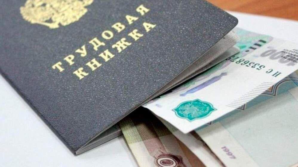 Как получить пособие по безработице в 2021 году в Москве и Московской области