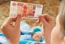 5000 rublej
