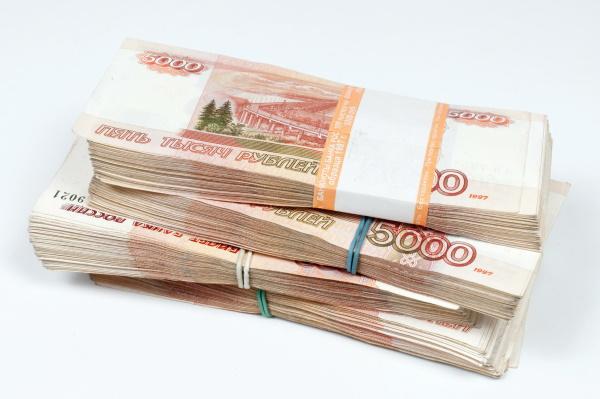 pachki rublej