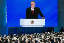 Список изменений в Конституцию, которые предложил Путин в 2020 году
