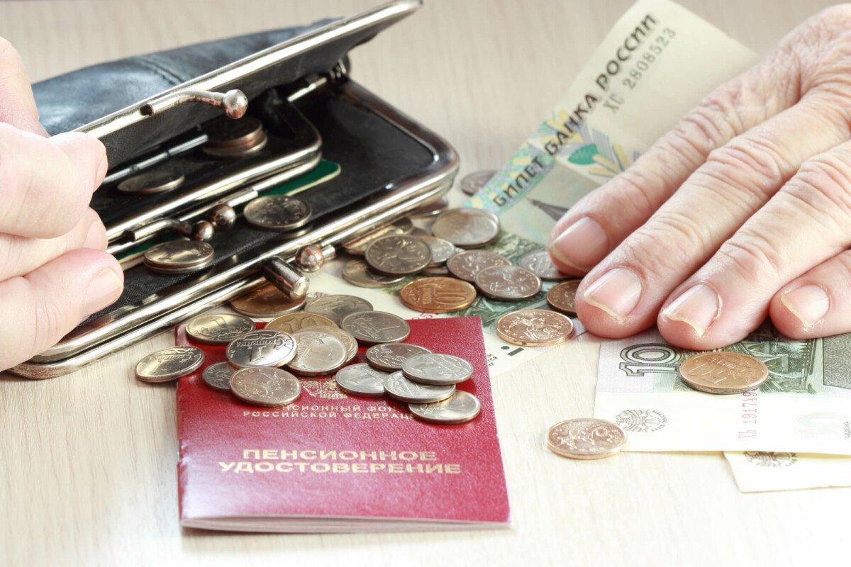 Когда будут выплачивать пенсии за июнь 2021 года из-за коронавируса