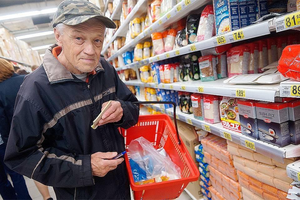 Как получить пенсионерам 2 тысячи на продукты