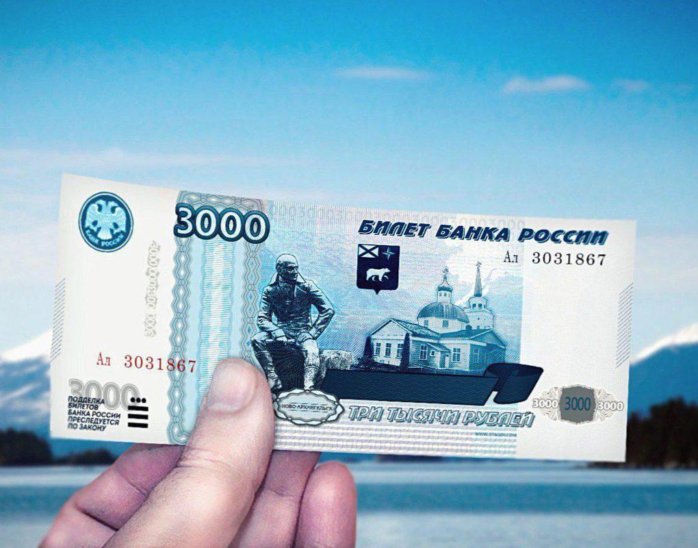 Как получить выплаты 3000 рублей на несовершеннолетних детей с апреля 2020 года