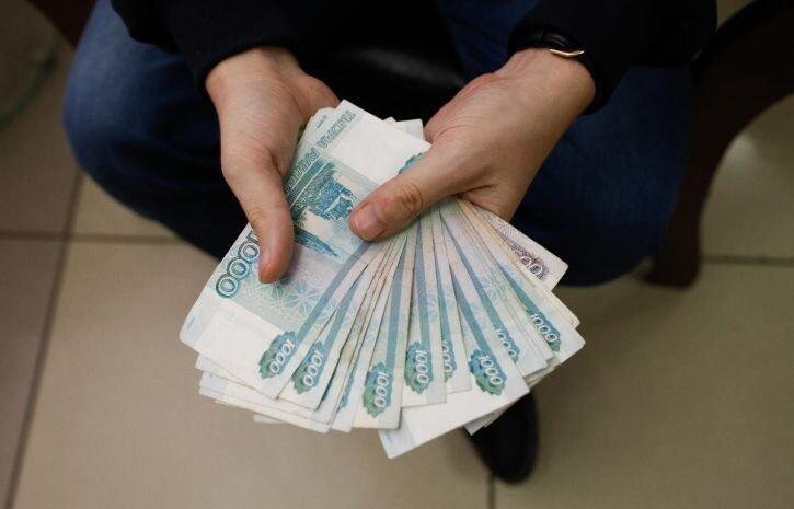 Как получить пособие по безработице через Госуслуги