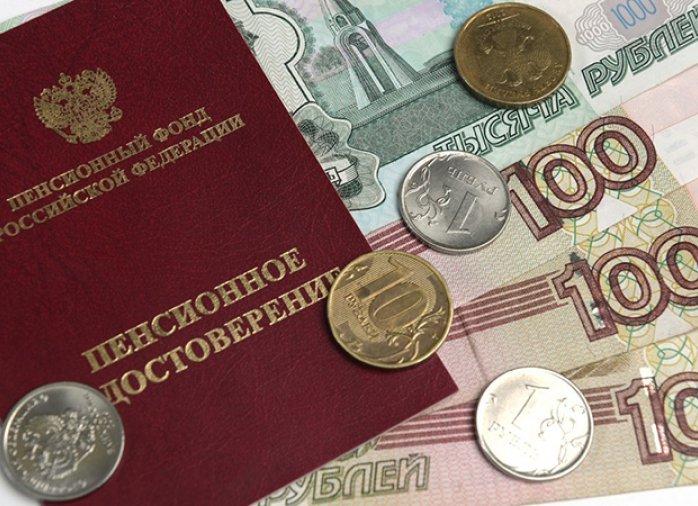 Размер пенсии по старости в России и ее изменения в 2020 году