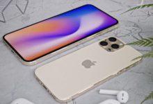 Смартфоны с «яблоком»
