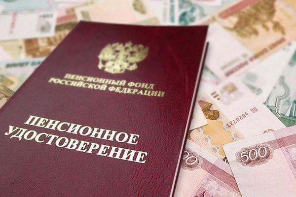 Как получить пенсию на почте во время карантина в России