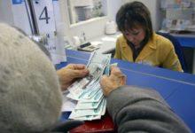 Как получить пенсию на почте во время карантина