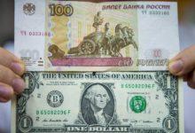 рубель и доллар