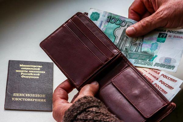 Когда будут выплачивать пенсии за июнь 2020 года из-за коронавируса