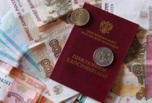 Пенсия за июнь 2020: когда будут выплачивать в связи с коронавирусом