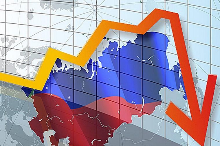 спад економики