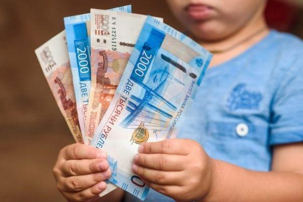Как получить выплаты 10000 на ребенка с 3 до 15 лет в 2020 году
